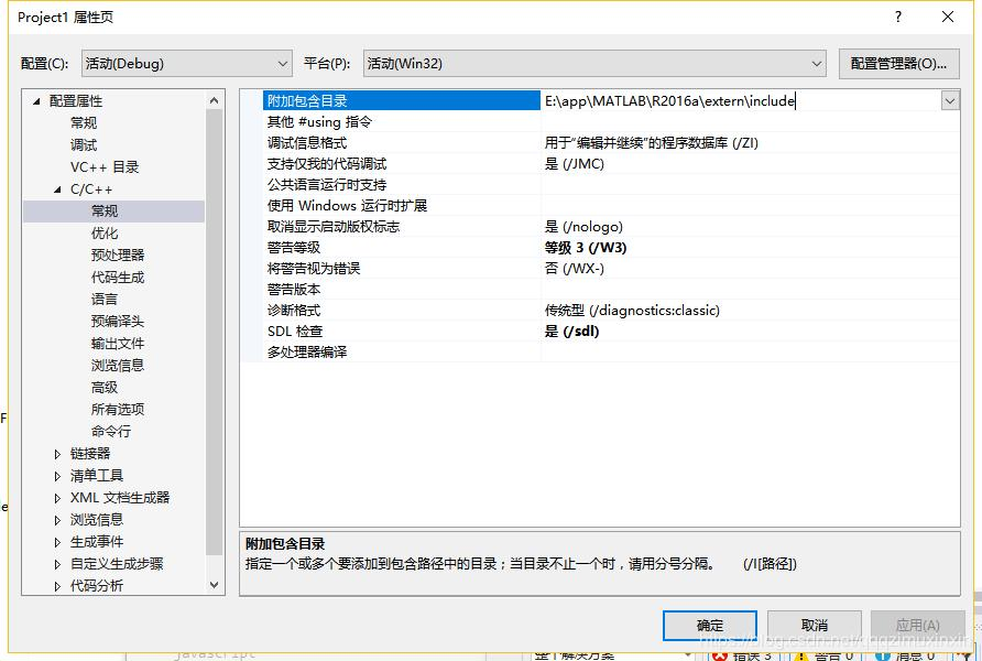 C++ Matlab mixed programming ----- First, install