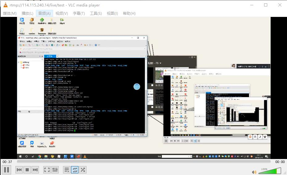 Nginx+rtmp streaming server setup - Programmer Sought