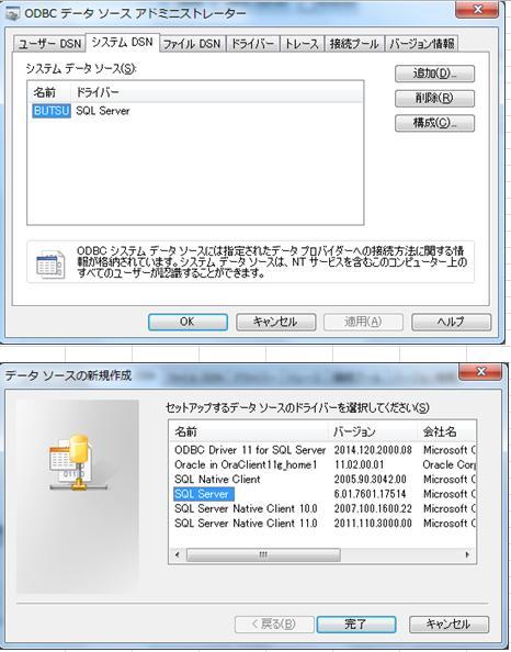 ASP connection SQL SERVER database - Programmer Sought