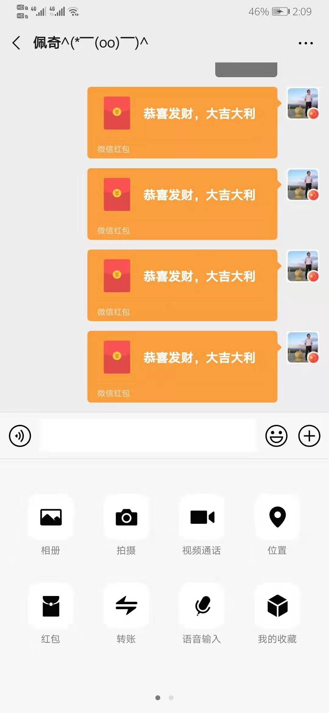 Line busy wechat Tired of