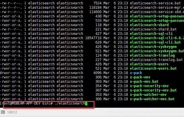 Liunx filebeat +logstash+elasticsearch+kibana build log