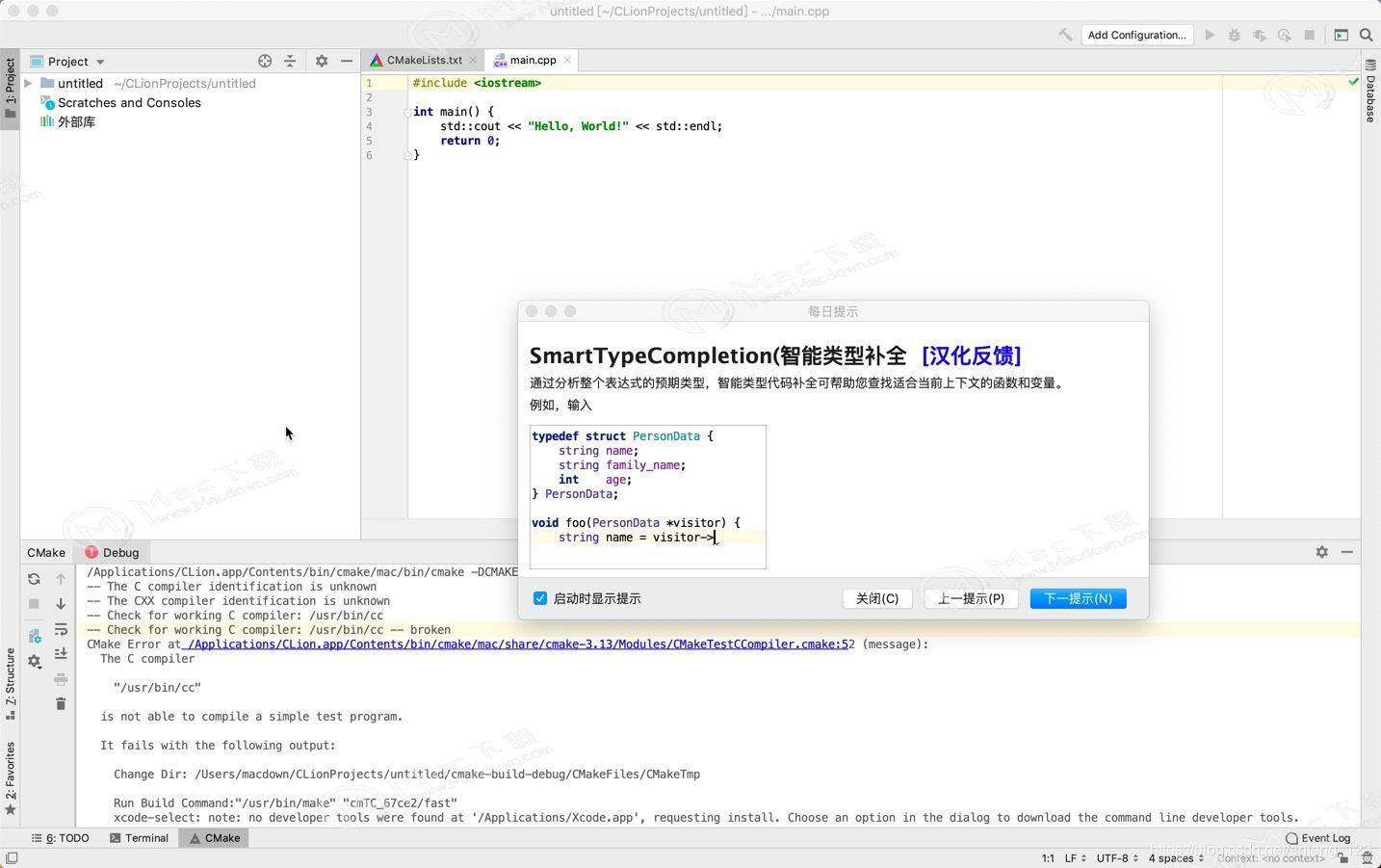 JetBrains CLion 2019 Mac perfect Chinese version with