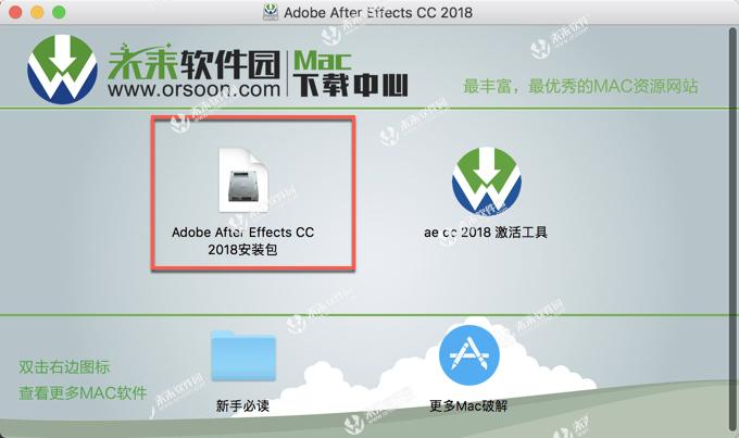 After Effects CC 2018 for Mac Chinese crack version permanent