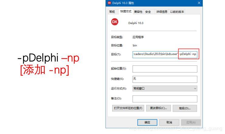 Delphi - delphi10 3 1 development environment settings after