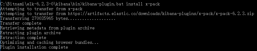 Install x-pack in kibana, ElasticSearch, and default