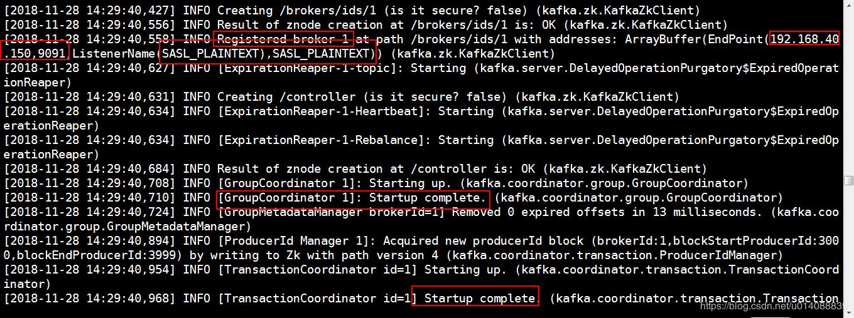 Kafka single-machine SASL_PLAINTEXT encryption and identity