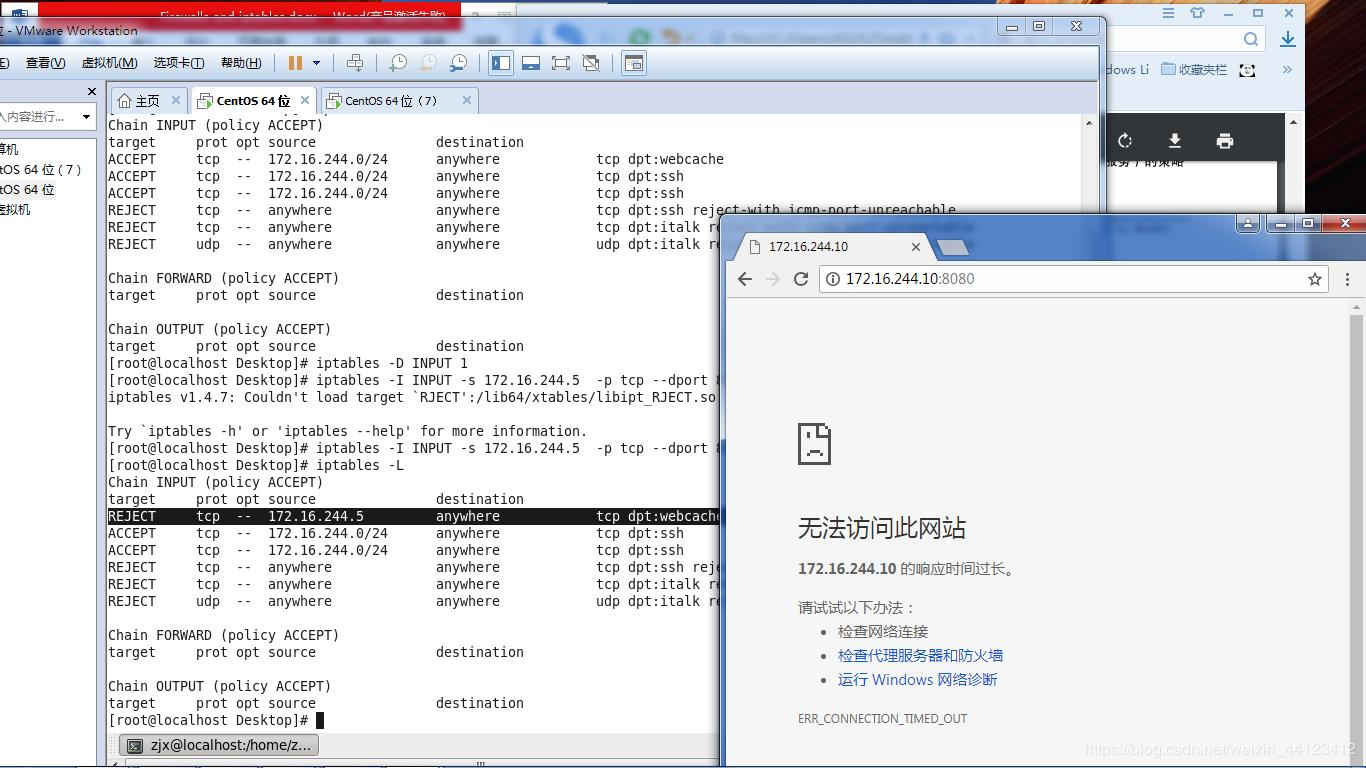 iptables service and firewalld service protect the network