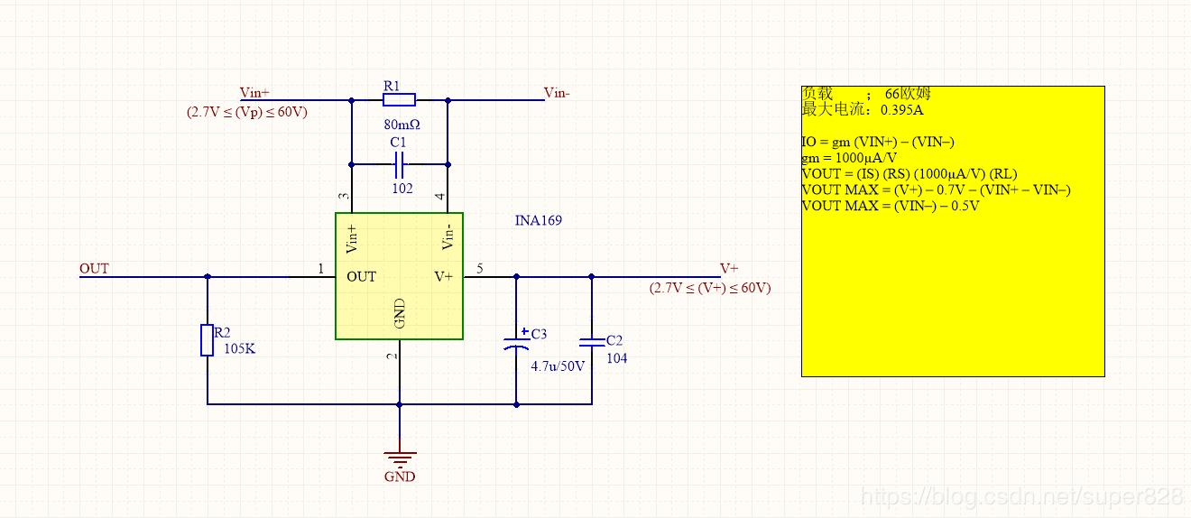 Bq76925 INA169 battery voltage and current acquisition circuit