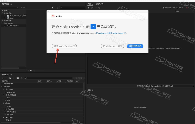 Media Encoder CC2019 Chinese crack tutorial - Programmer Sought