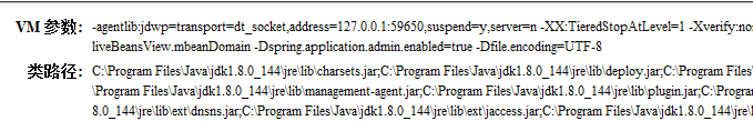 Java programming] Java character set configuration and