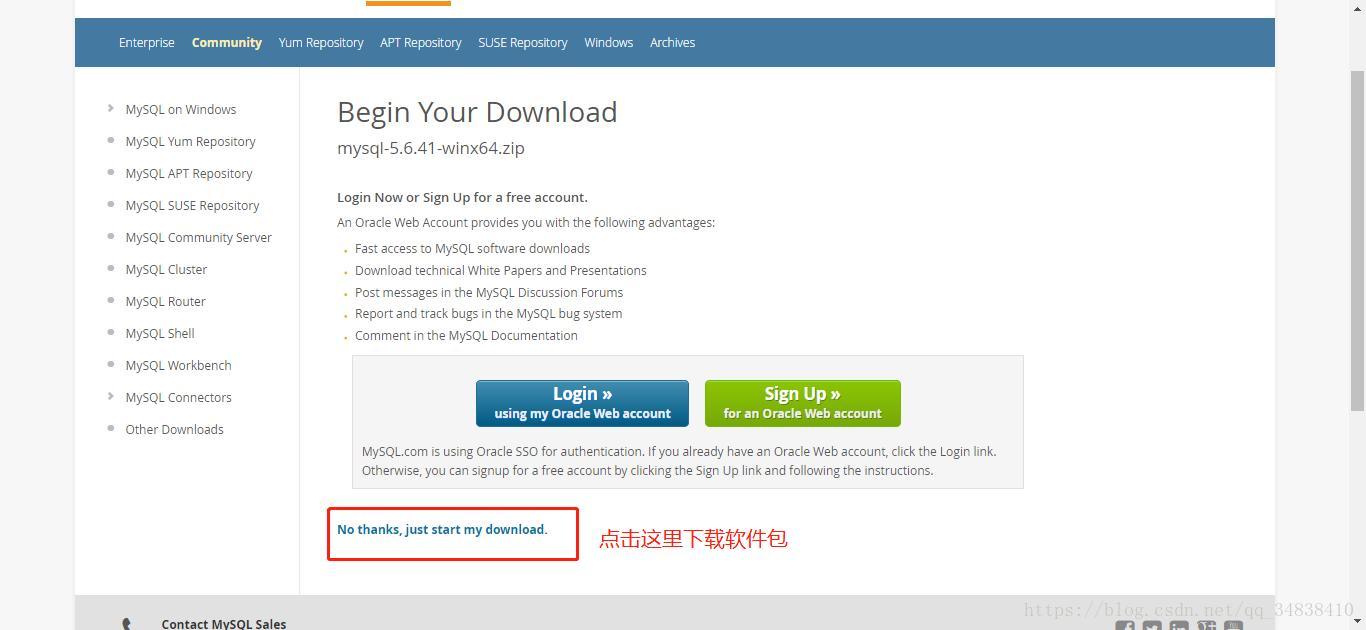 Download Mysql