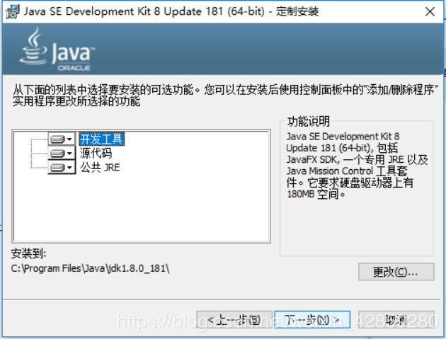 Java environment and Eclipse (MyEclipse) installation
