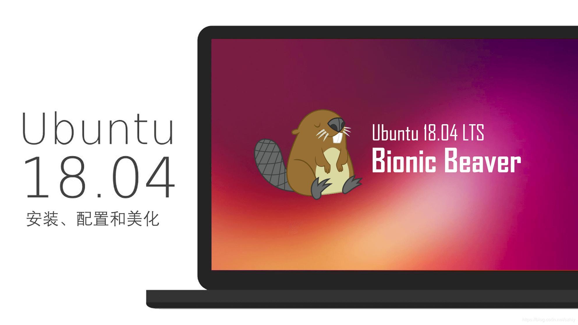 Ubuntu 18 04 installation record - Programmer Sought