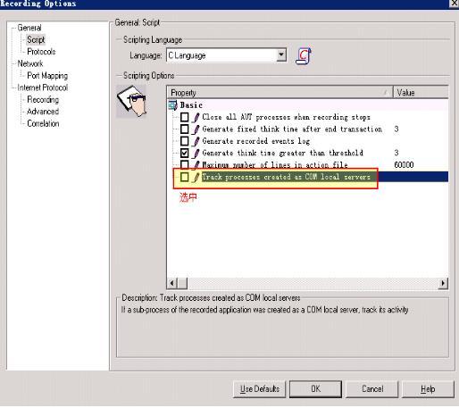 LoadRunner recording HTTP script problem collection